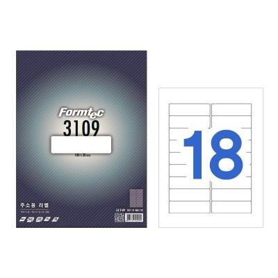 폼텍 주소용 라벨/LQ-3109