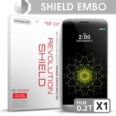 [프로텍트엠] 레볼루션쉴드 엠보팩 지문방지 전신보호방탄필름+액정보호필름 LG G5/F700