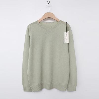 Maille Wool Round Sweater