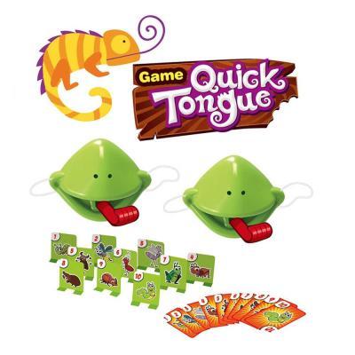 맥킨더 재미있는 개구리 입 게임