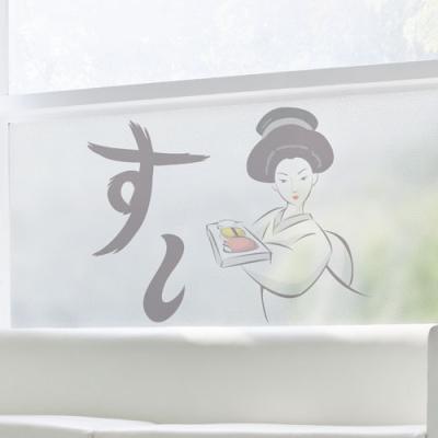 bf597-초밥을든여자_글라스시트지