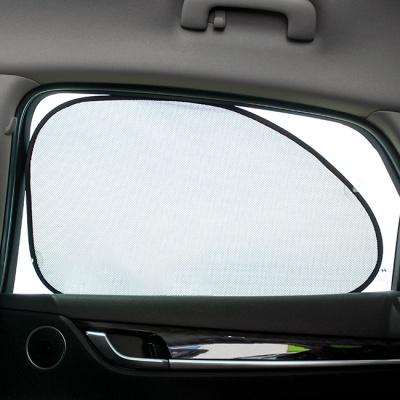 흡착식 차량용 햇빛가리개(2p) (64cm)