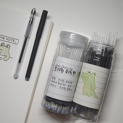 온리원 회독펜세트(리필100개+펜대2개)