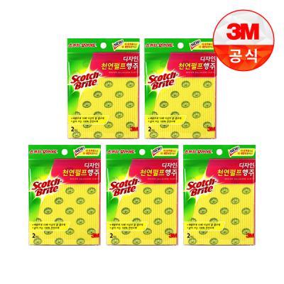 [3M]디자인 천연펄프 행주(색상랜덤) 5개세트