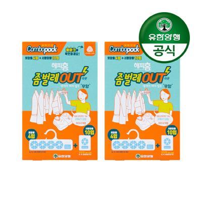 [유한양행]해피홈 좀벌레 아웃 콤보형 2개