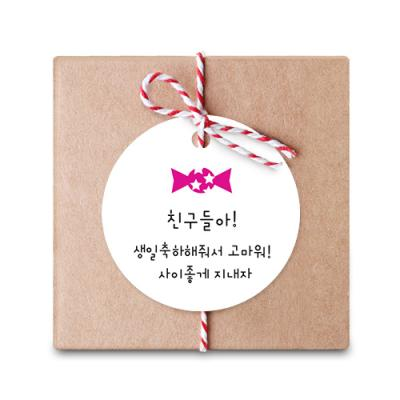 캔디 생일답례 원형 [텍] (10개)