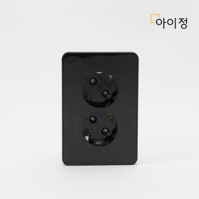 하이콘 블랙 2구 매립콘센트 커버