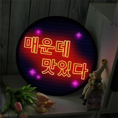 nh155-LED액자35R_맛있는표현