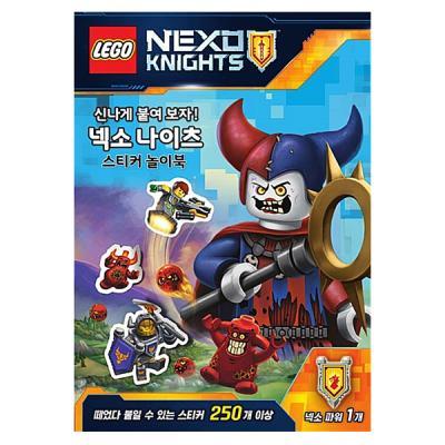 레고 넥소 나이츠 스티커 놀이북