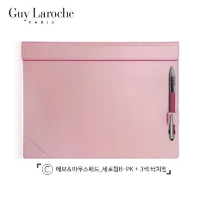 [Guy Laroche] 기라로쉬 메모&마우스패드_가로형+펜