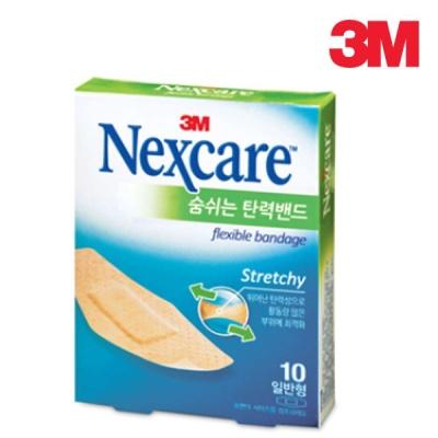 3M 넥스케어 숨쉬는 탄력밴드 - 중형 10매