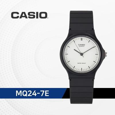 카시오 학생 수능시계 무소음 손목시계 MQ-24-7E