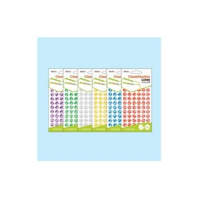 홀로그램견출지 20 7001B 청색(지름12 7장)