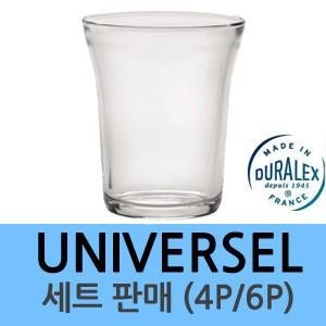 [듀라렉스] 유니버셜 220ml set (6p)