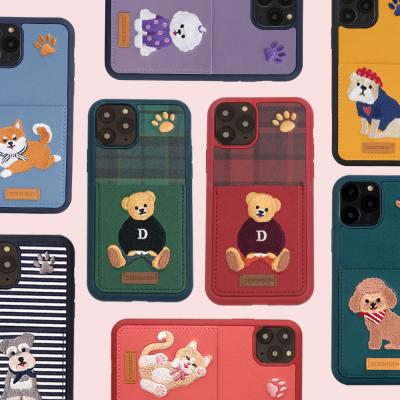 아이폰/갤럭시/갤럭시노트 자수 포켓 카드 케이스