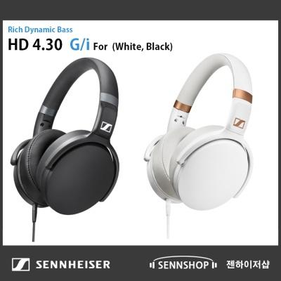 젠하이저 HD 4.30 밀폐형 오버이어 헤드폰 / AS 2년