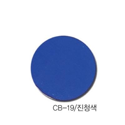 [현진아트] CB단면칼라우드락 5T 6X9 CB-19 진청색 [장/1]  114448