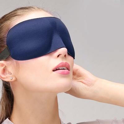 슬립웰 3D 입체 수면안대(네이비)