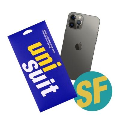 아이폰12 프로 맥스 후면/측면 서피스 슈트 각 2매
