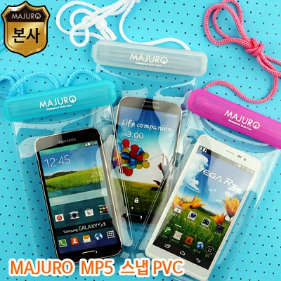 마주로 MP5 PVC 휴대폰 방수팩 MAJURO MP5 PVC WaterProof