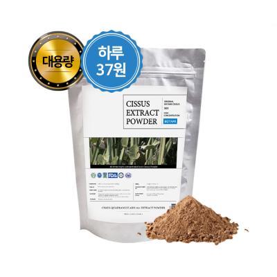 보타미 시서스가루 50배 고농축추출물 500g 대용량