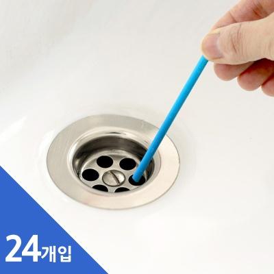 싱크대 배수구 청소 탈취 스틱 24개