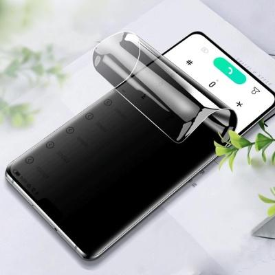아이폰se2 11 pro max xs/우레탄 사생활보호 액정필름