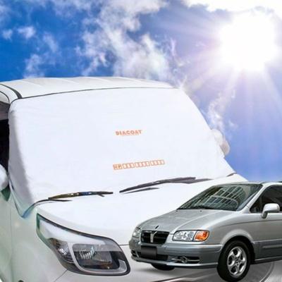 트라제xg 자동차 앞유리 햇빛가리개