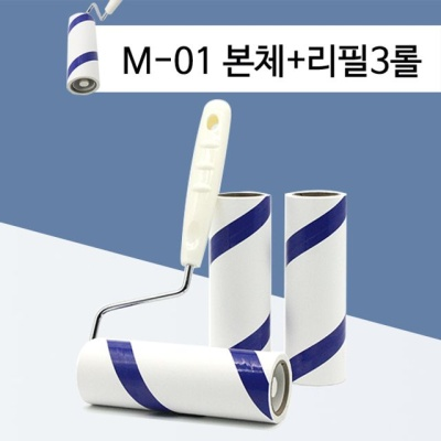 MK 롤 먼지제거 테이프 사선컷팅 크리너 리필 M 01