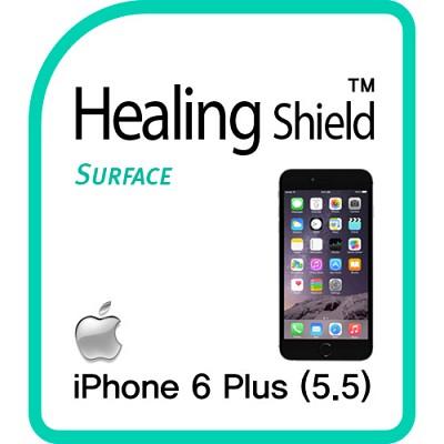 [힐링쉴드] 아이폰6 플러스 후면보호필름 2매(HS143749)