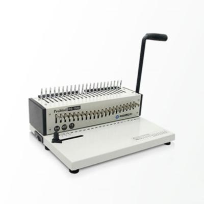 [카피어랜드] 플라스틱링 제본기 RS-1500/링표지 증정