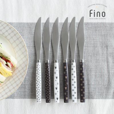 [마호커트러리]피노 성인용 나이프