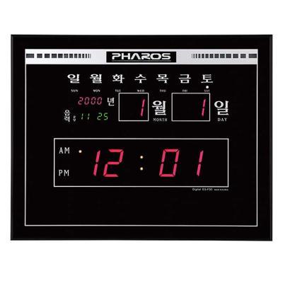공간 인테리어 디지털 전자벽시계 MUH-50F CH1560623