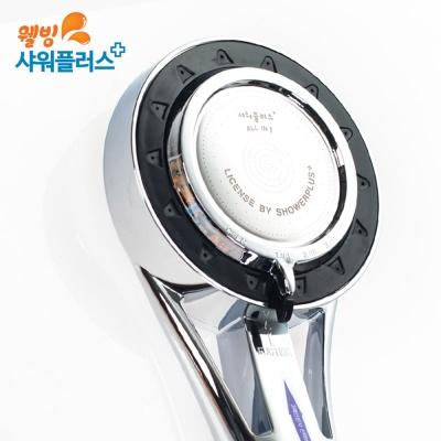 SF700 올인원 샤워기-크롬