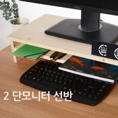 에이스독서대 원목 2단 모니터받침대
