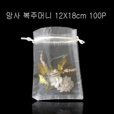 고급형 2줄 컬러 망사 복주머니 -IVORY 12X18cm 100P