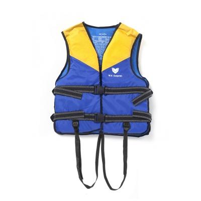 국산 돌핀 옐로우 구명조끼(M) / 물놀이안전 수영조끼