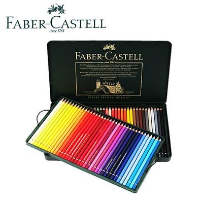 파버카스텔 수채 색연필 72색 틴케이스