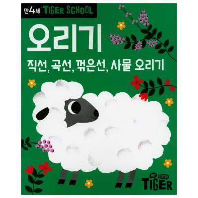 [삼성출판사] Tiger School 만4세 오리기