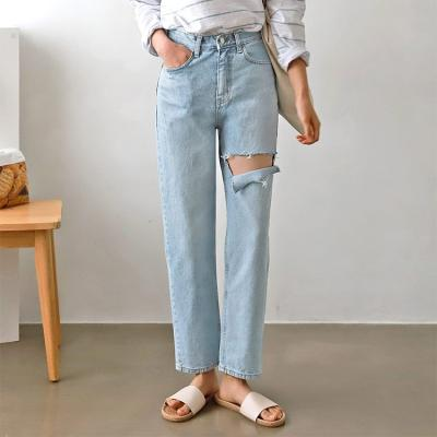 Hollywood Distressed Boy Fit Jeans