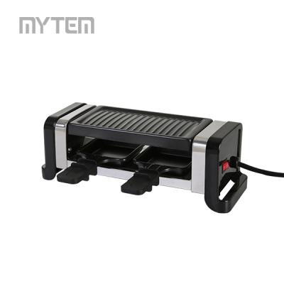 [마이템] MY MINI GRILL 마이미니그릴 GMG-001