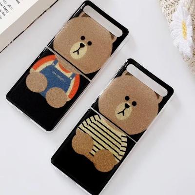 갤럭시z플립 곰돌이 캐릭터 투명/젤리 휴대폰 케이스