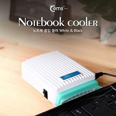 Coms 노트북 흡입 쿨러 White 컴퓨터용품