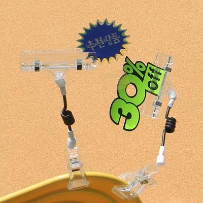 상품 상세설명,가격표시는 POP 카드클립으로-Union PLUS 쇼클립 집게(대)클립(1줄) 2개입 5821