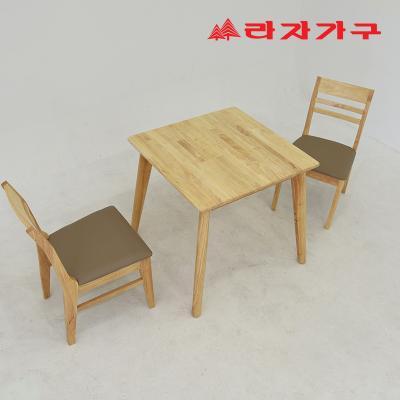 아뉴 원목 2인 식탁세트