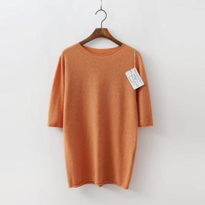 Laine Wool N Cashmere Heart Sweater - 반팔