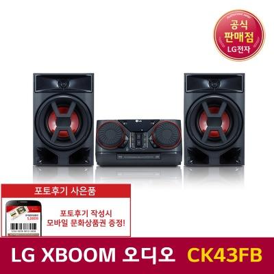 LG XBOOM 고출력 오디오 CK43FB 2채널 300W