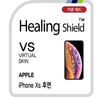 아이폰Xs 카본 레드 후면필름1매(케이스형) HS1765613