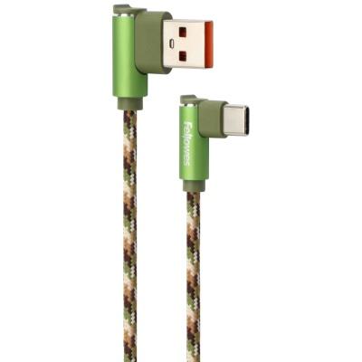직각형 USB 충전 케이블 Type C 단자 1M(그린)(10116)