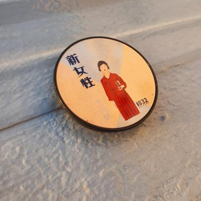빈티지 신여성 레드 버건디 그립톡